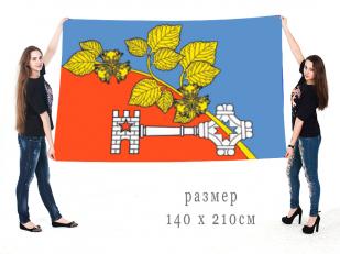 Большой флаг Виллозского городского поселения
