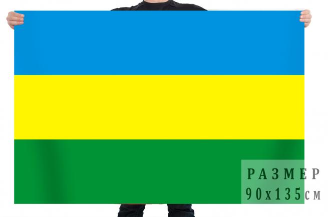 Флаг Вилюйского улуса (района)