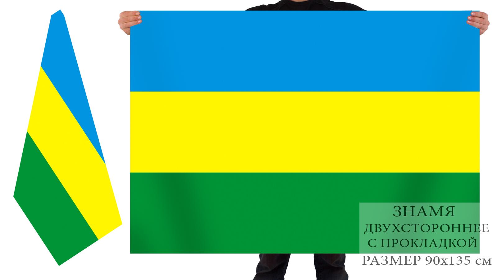 Двусторонний флаг Вилюйского улуса (района)