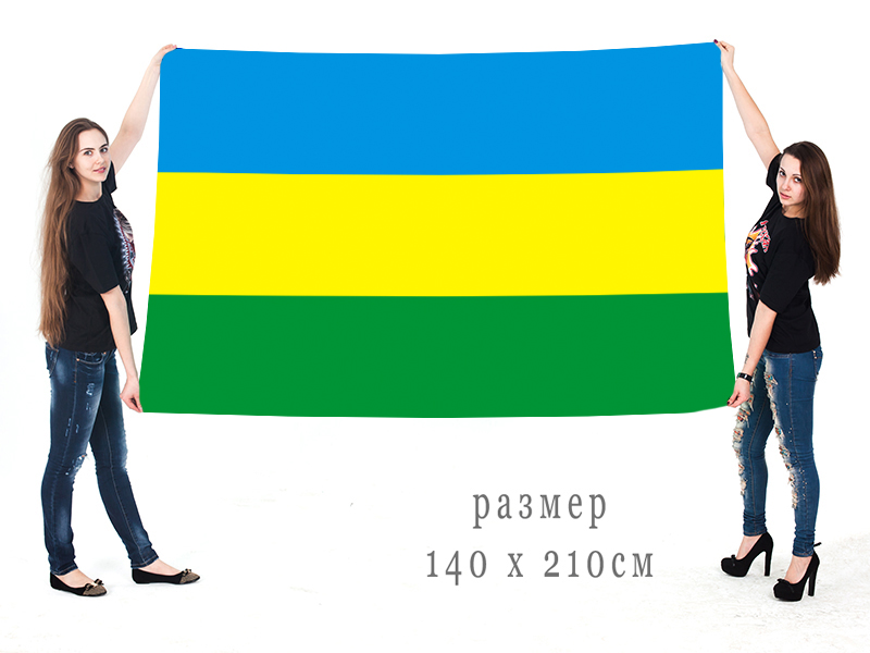 Большой флаг Вилюйского улуса (района)