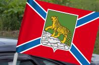 Флаг Владивостока на авто