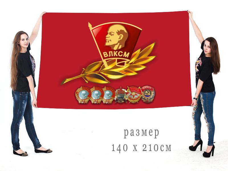 Флаг ВЛКСМ СССР