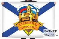 Флаг ВМФ Крейсер Александр Невский