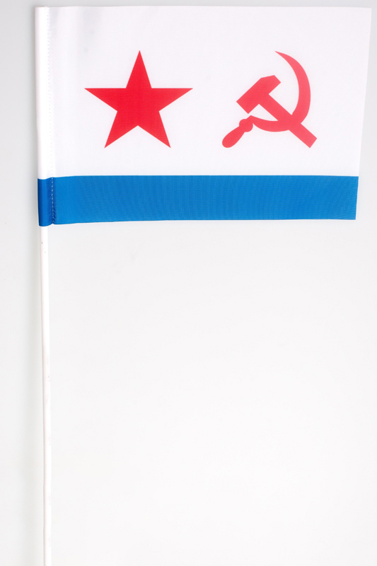 Флаг Военно-морского флота СССР на палочке
