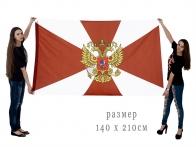 Флаг Внутренних войск 140x210 см