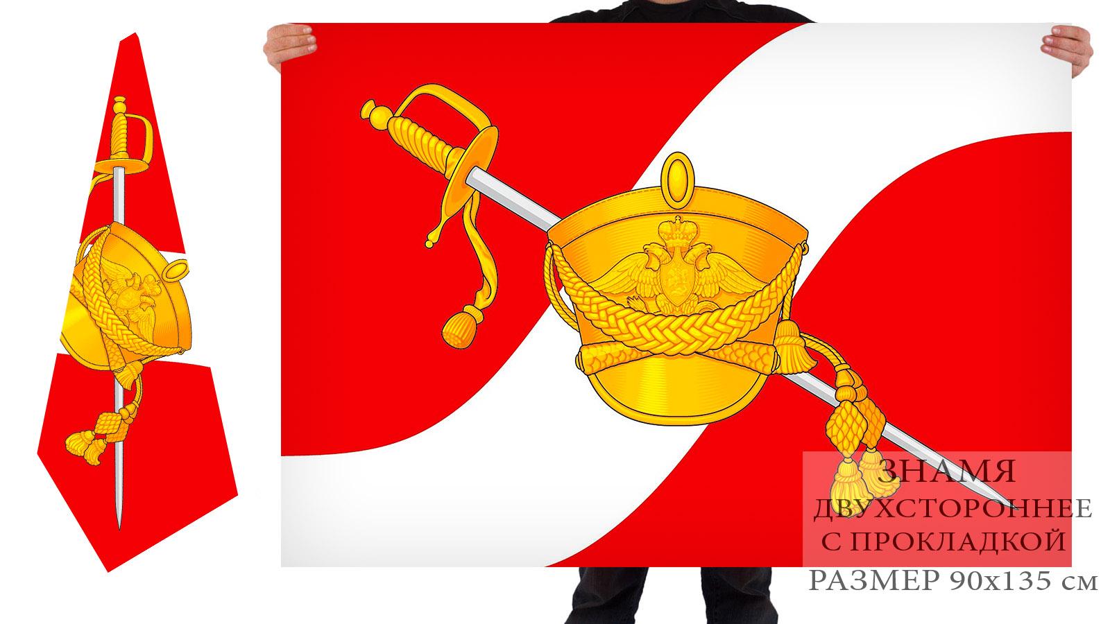 Двусторонний флаг внутригородского муниципального образования город Красное Село