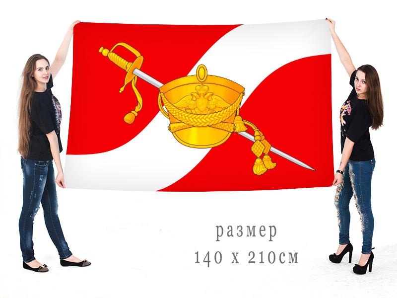 Большой флаг внутригородского муниципального образования город Красное Село