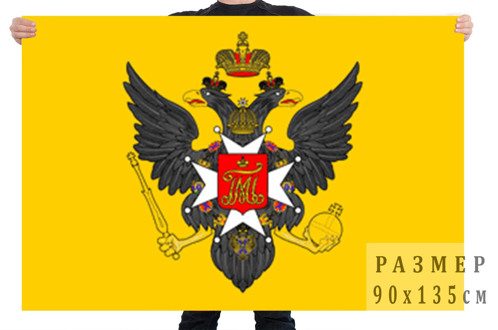Флаг внутригородского муниципального образования город Павловск