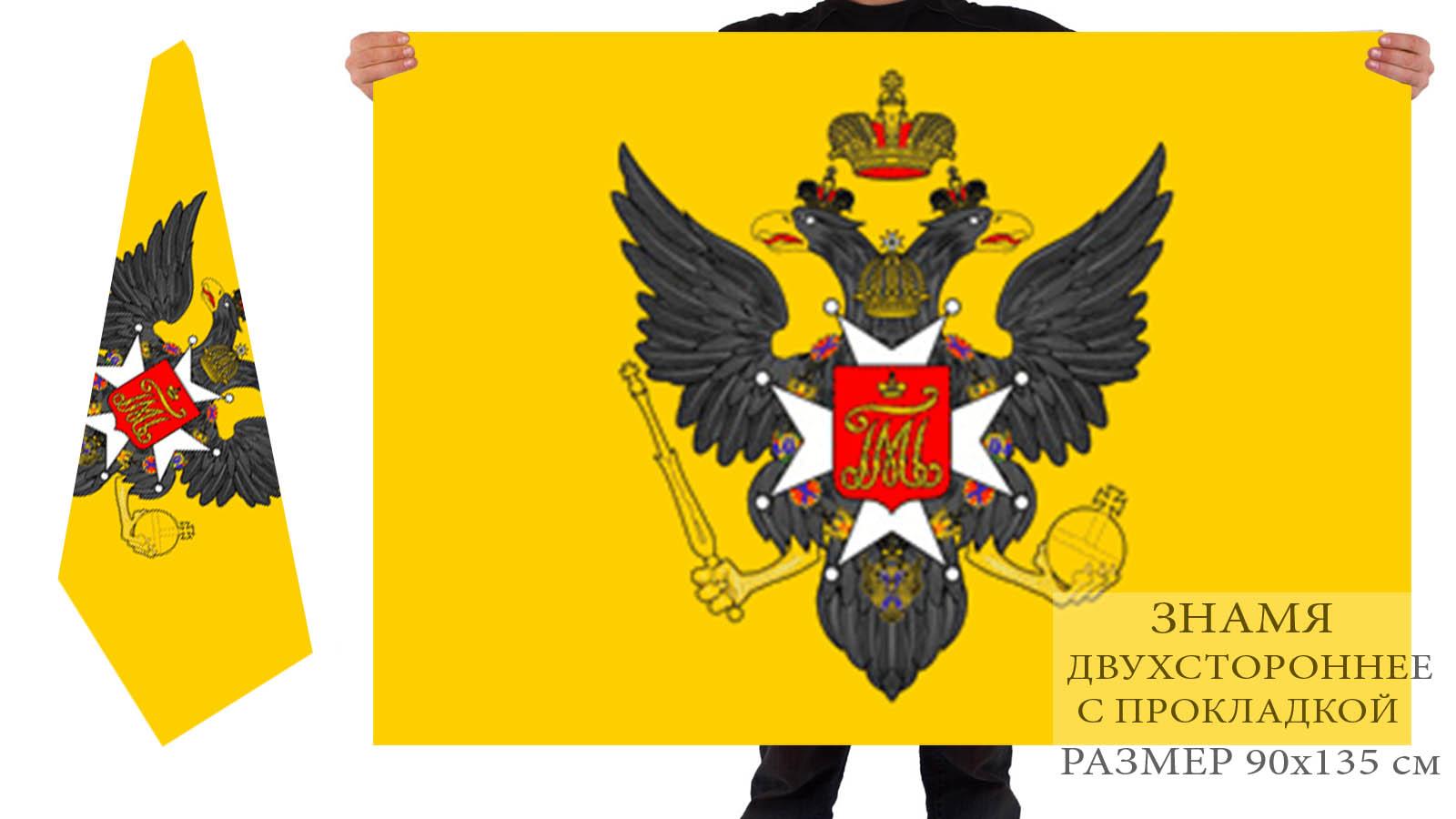 Двусторонний флаг внутригородского муниципального образования город Павловск