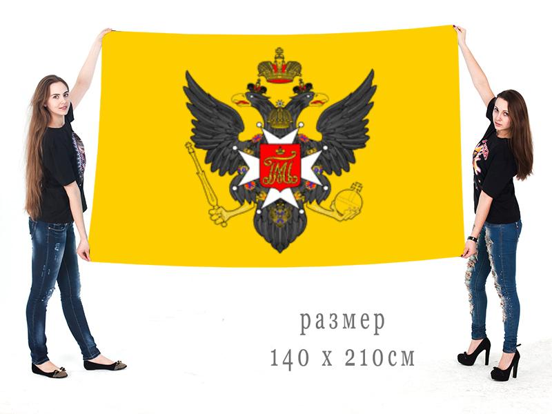 Большой флаг внутригородского муниципального образования город Павловск