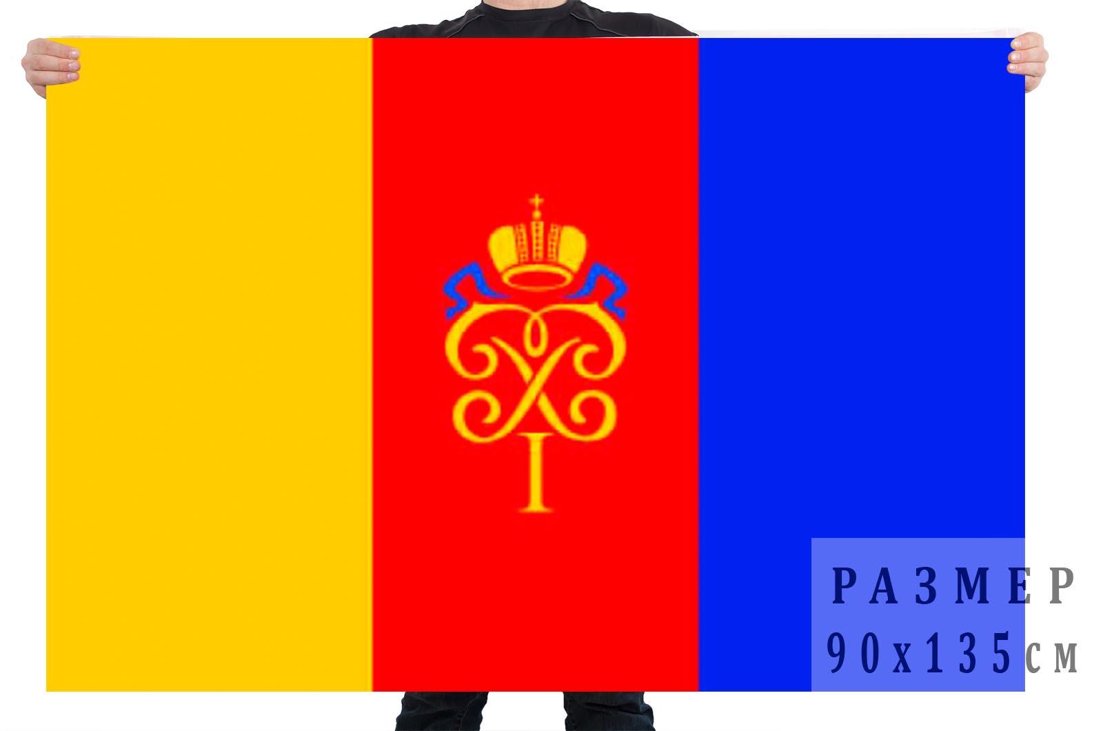 Флаг внутригородского муниципального образования город Петергоф