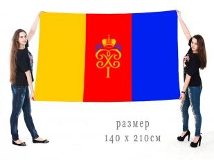 Большой флаг внутригородского муниципального образования город Петергоф