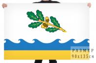 Флаг внутригородского муниципального образования город Сестрорецк