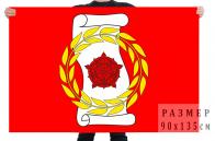 Флаг внутригородского муниципального образования МО №15