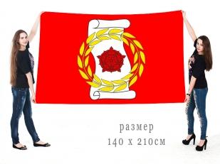 Большой флаг внутригородского муниципального образования МО №15