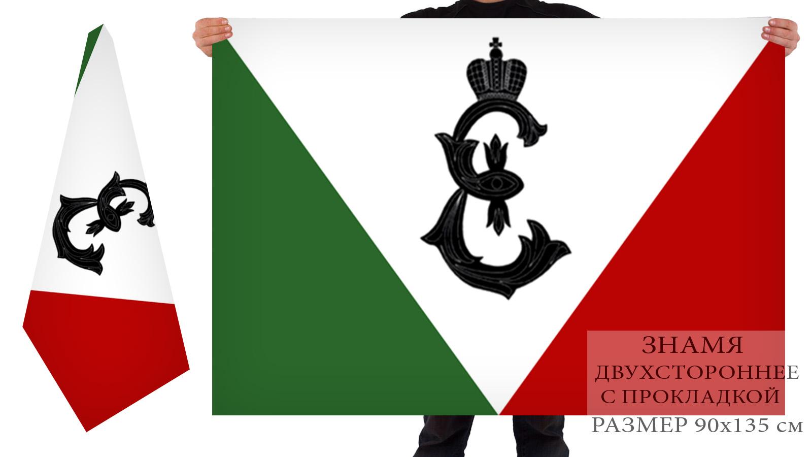 Двусторонний флаг внутригородского муниципального образования МО Екатерингофский