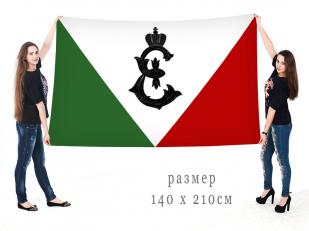 Большой флаг внутригородского муниципального образования МО Екатерингофский