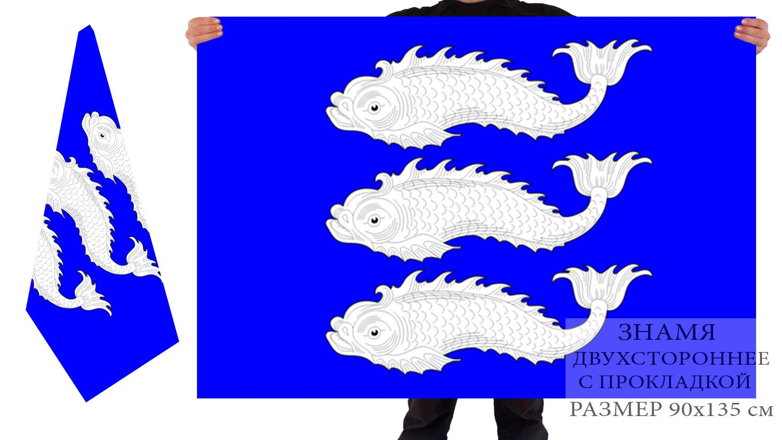 Двусторонний флаг внутригородского муниципального образования МО Васильевский