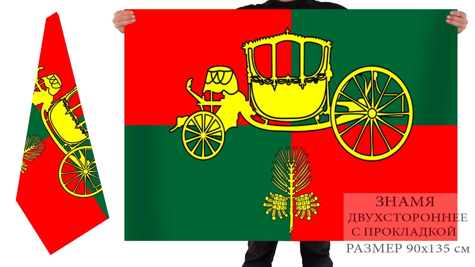 Двусторонний флаг внутригородского муниципального образования муниципального округа Сосновая Поляна