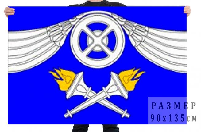 Флаг внутригородского муниципального образования муниципальный округ №75