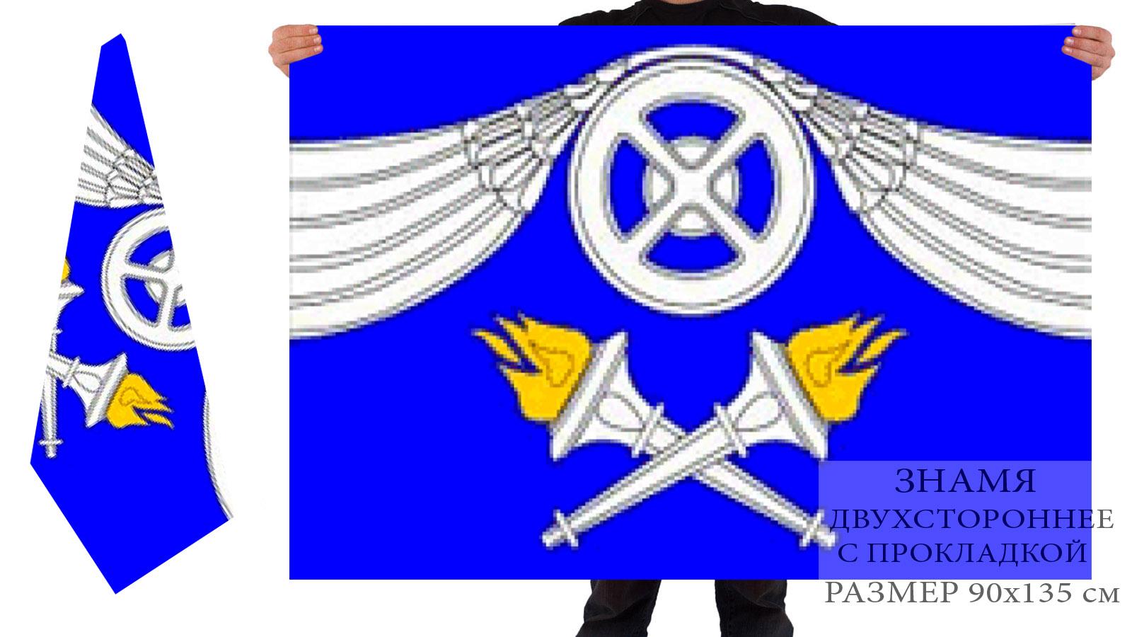 Двусторонний флаг внутригородского муниципального образования муниципальный округ №75