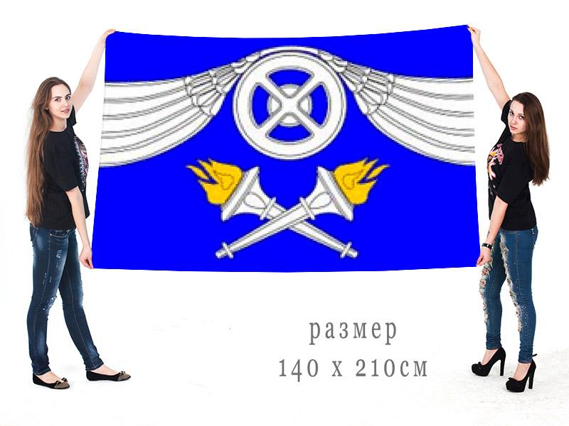 Большой флаг внутригородского муниципального образования муниципальный округ №75