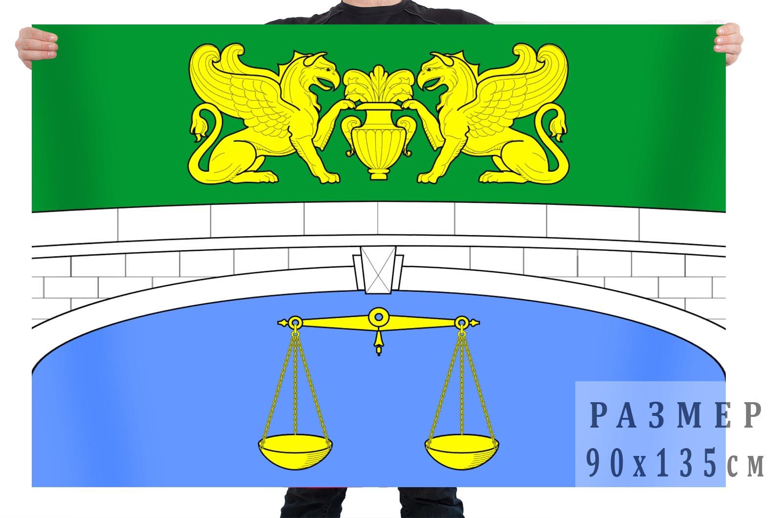 Флаг внутригородского муниципального образования муниципальный округ Аптекарский остров