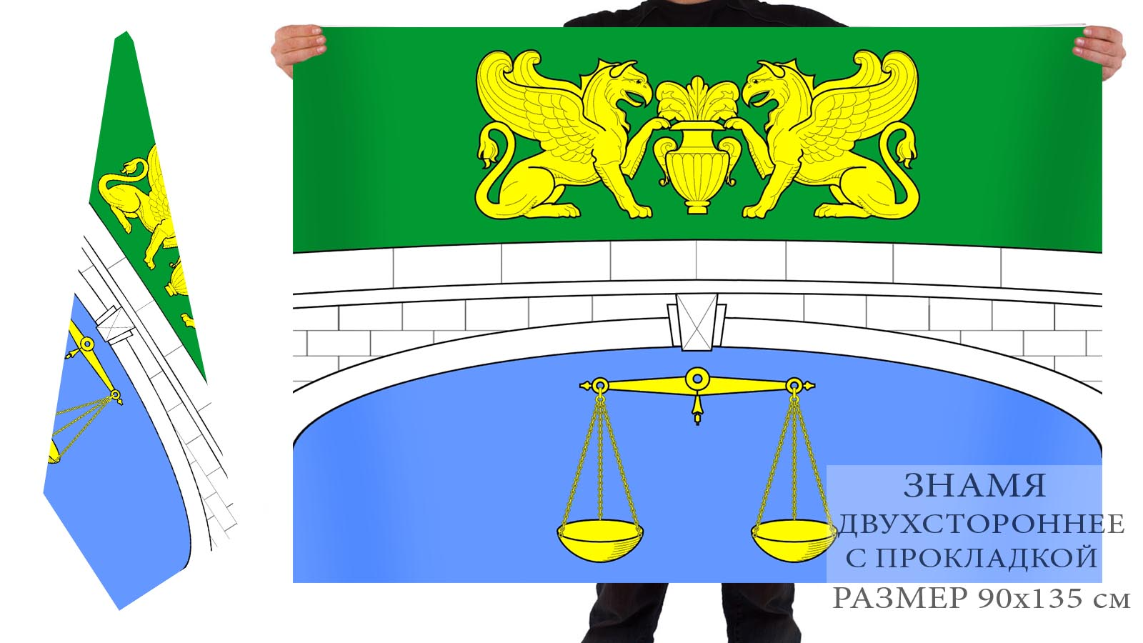 Двусторонний флаг внутригородского муниципального образования муниципальный округ Аптекарский остров