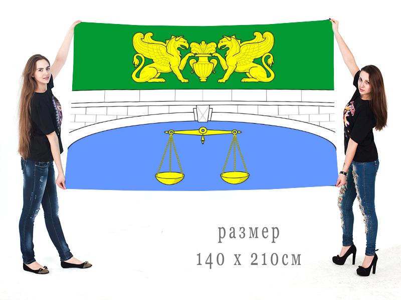 Большой флаг внутригородского муниципального образования муниципальный округ Аптекарский остров
