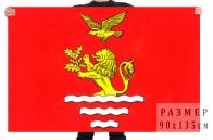 Флаг внутригородского муниципального образования муниципальный округ Чкаловское