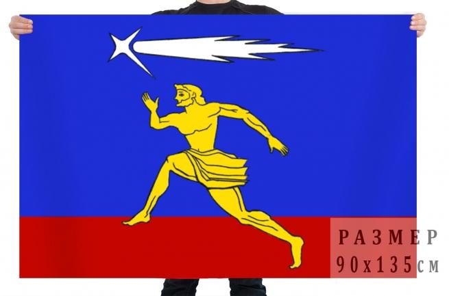 Флаг внутригородского муниципального образования муниципальный округ Гагаринское