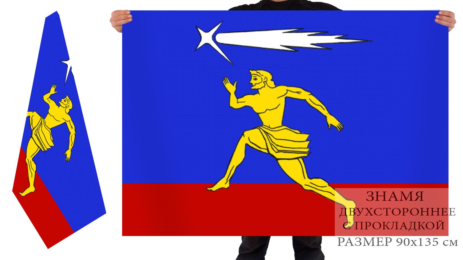 Двусторонний флаг внутригородского муниципального образования муниципальный округ Гагаринское