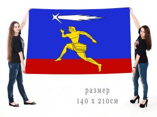 Большой флаг внутригородского муниципального образования муниципальный округ Гагаринское
