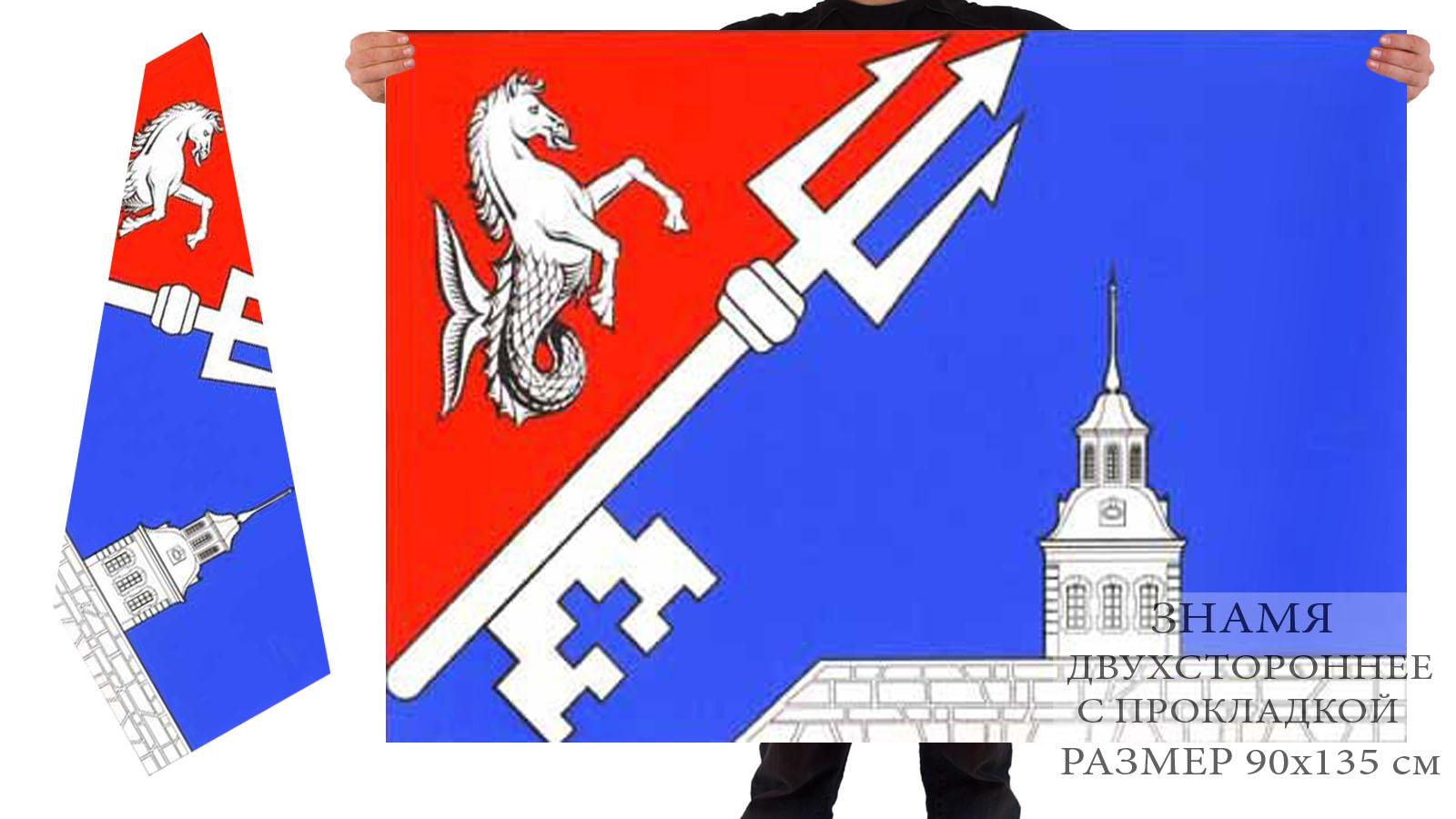 Двусторонний флаг внутригородского муниципального образования муниципальный округ Гавань