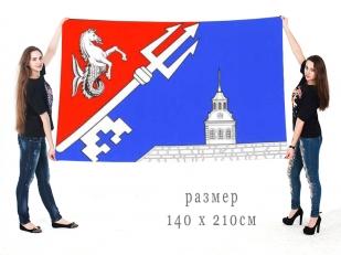 Большой флаг внутригородского муниципального образования муниципальный округ Гавань