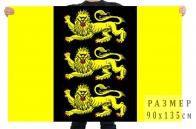 Флаг внутригородского муниципального образования муниципальный округ Горелово