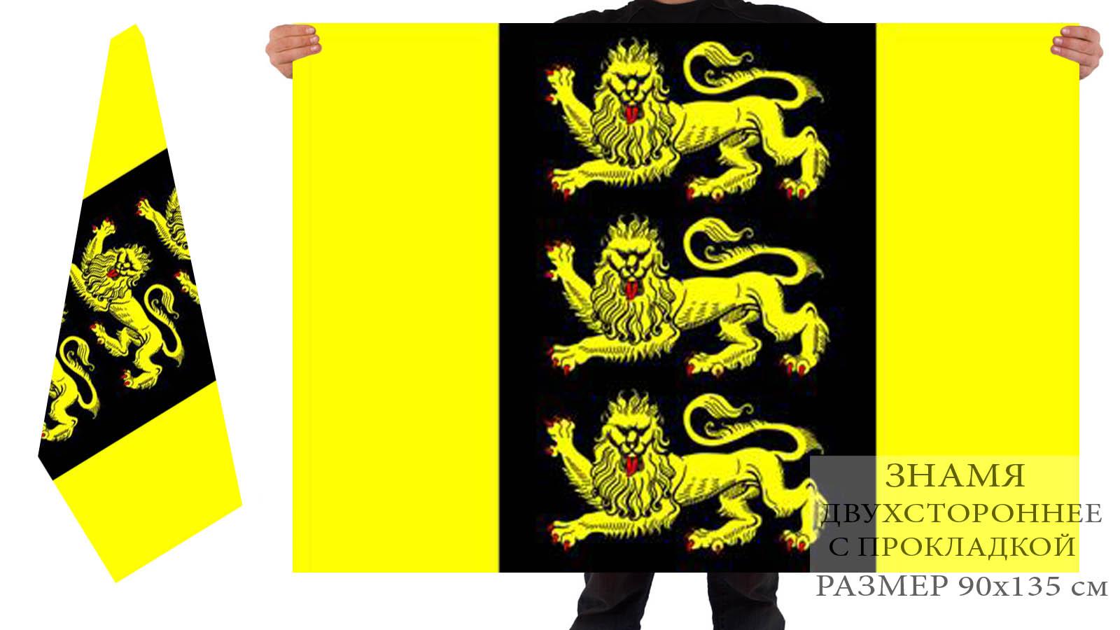 Двусторонний флаг внутригородского муниципального образования муниципальный округ Горелово