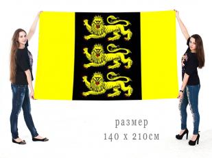 Большой флаг внутригородского муниципального образования муниципальный округ Горелово