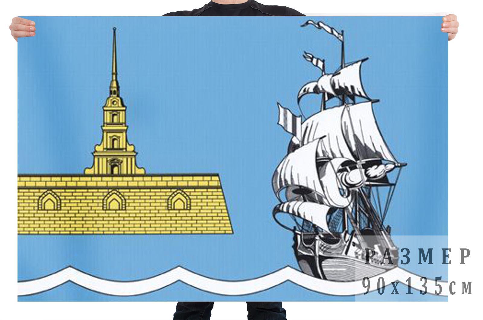 Флаг внутригородского муниципального образования муниципальный округ Кронверкское