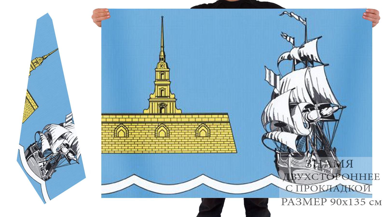 Двусторонний флаг внутригородского муниципального образования муниципальный округ Кронверкское