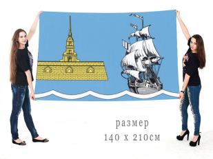 Большой флаг внутригородского муниципального образования муниципальный округ Кронверкское