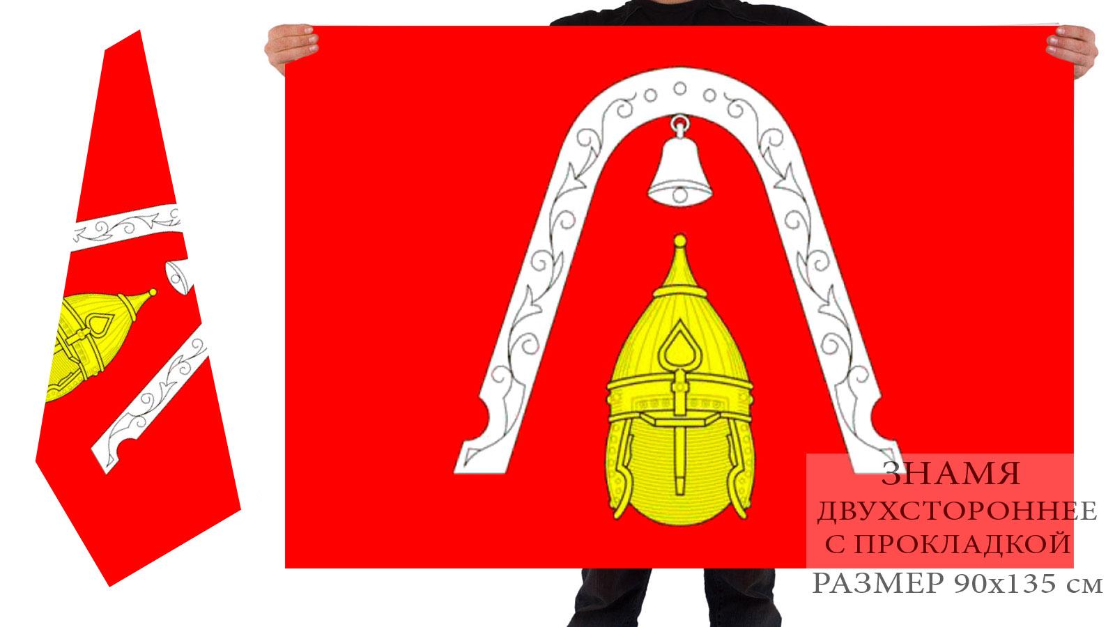 Двусторонний флаг внутригородского муниципального образования муниципальный округ Лиговка-Ямская