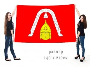 Большой флаг внутригородского муниципального образования муниципальный округ Лиговка-Ямская