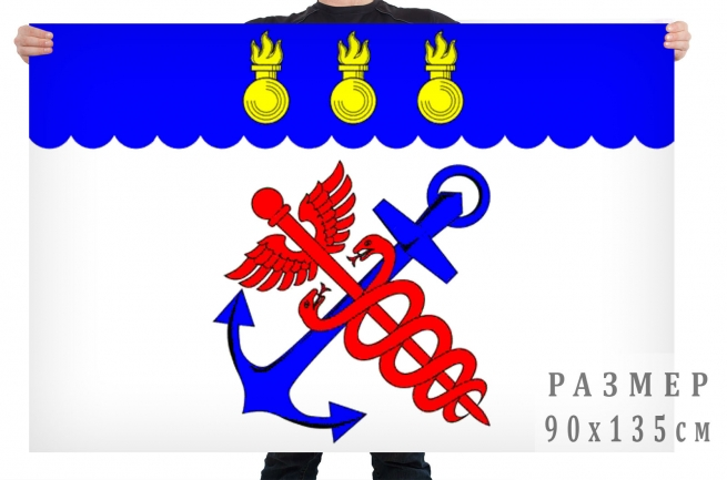 Флаг внутригородского муниципального образования муниципальный округ Морские ворота