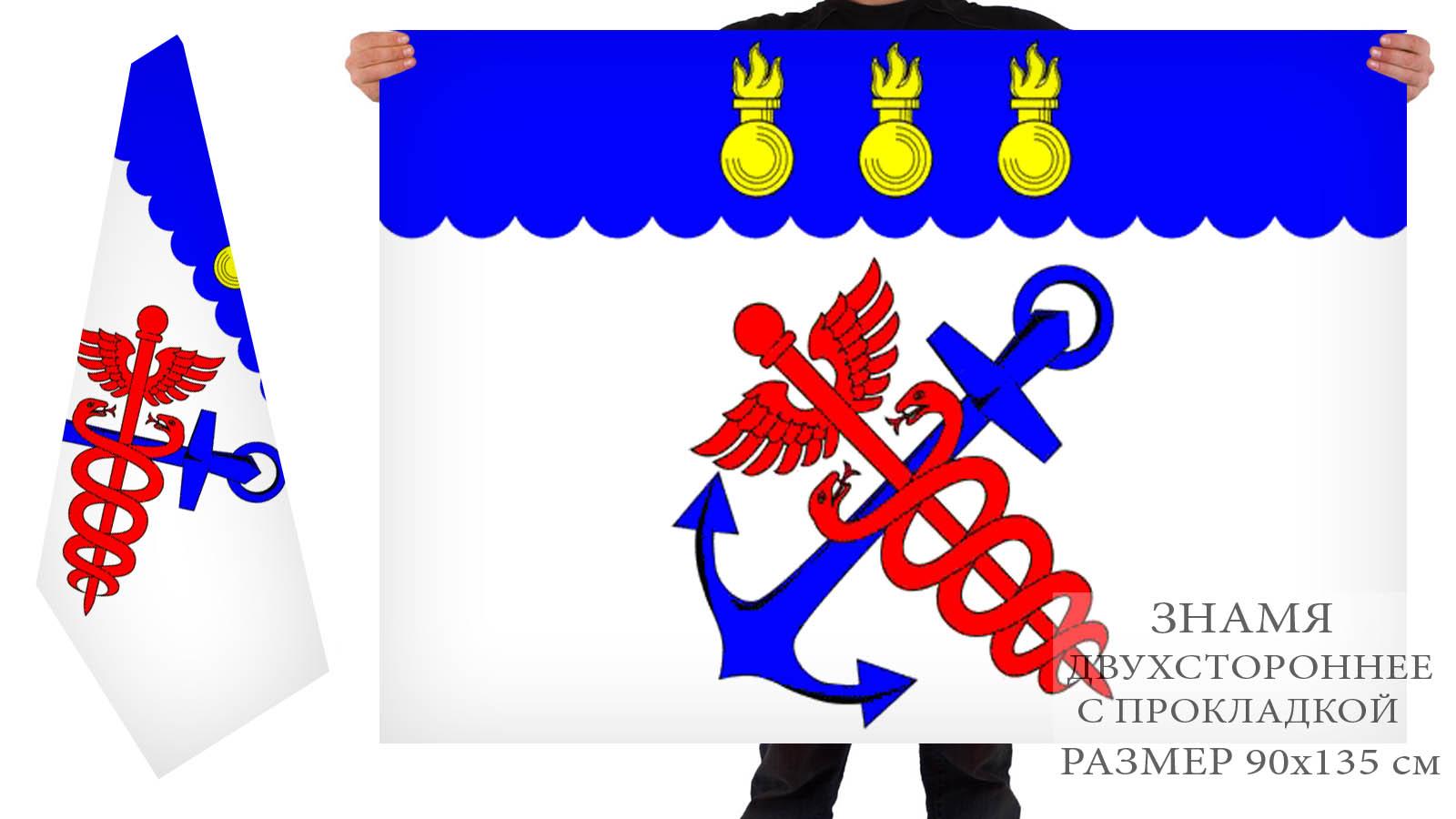 Двусторонний флаг внутригородского муниципального образования муниципальный округ Морские ворота