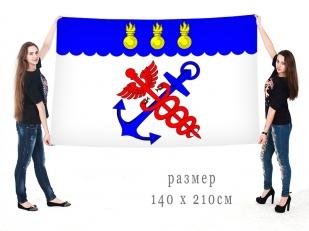 Большой флаг внутригородского муниципального образования муниципальный округ Морские ворота