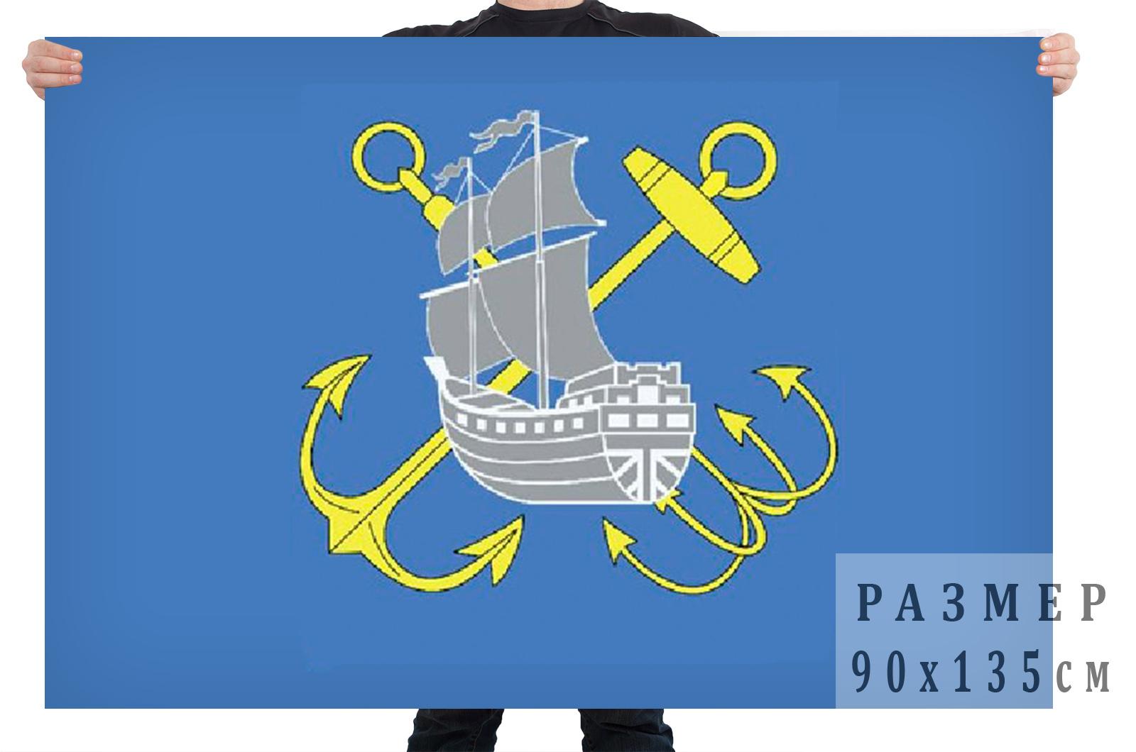 Флаг внутригородского муниципального образования муниципальный округ Морской