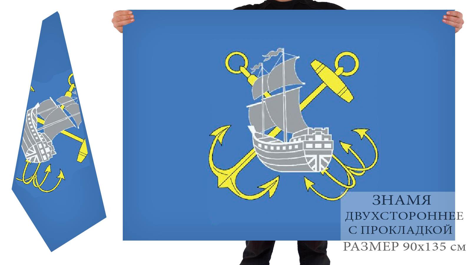 Двусторонний флаг внутригородского муниципального образования муниципальный округ Морской