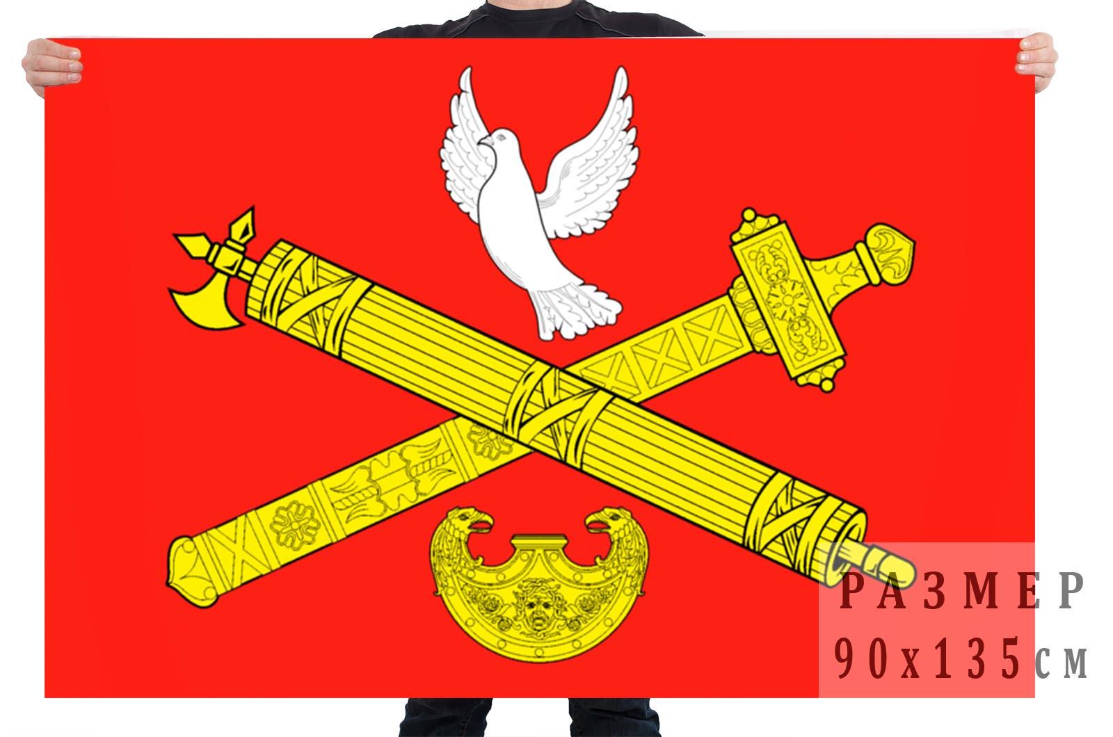 Флаг внутригородского муниципального образования муниципальный округ Московская застава