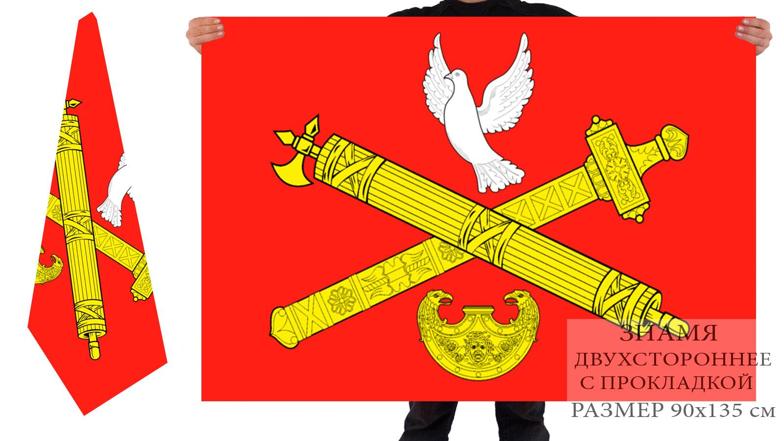 Двусторонний флаг внутригородского муниципального образования муниципальный округ Московская застава